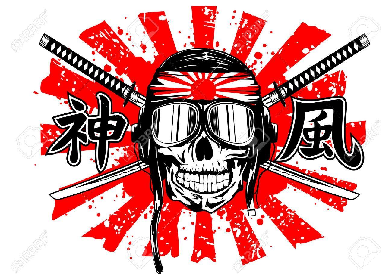 Made In Japan Flag Sticker Vinyl Decal Rising Sun JDM