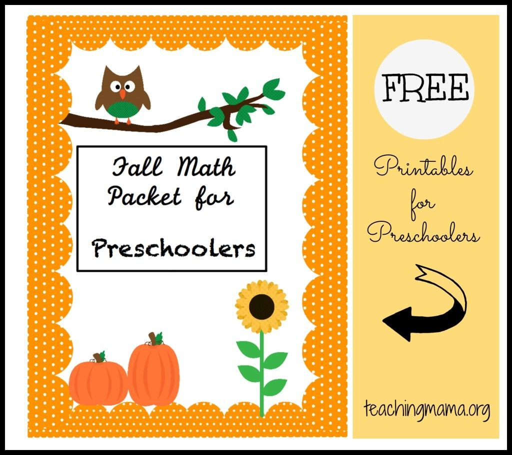 Fall Math Packet For Preschoolers