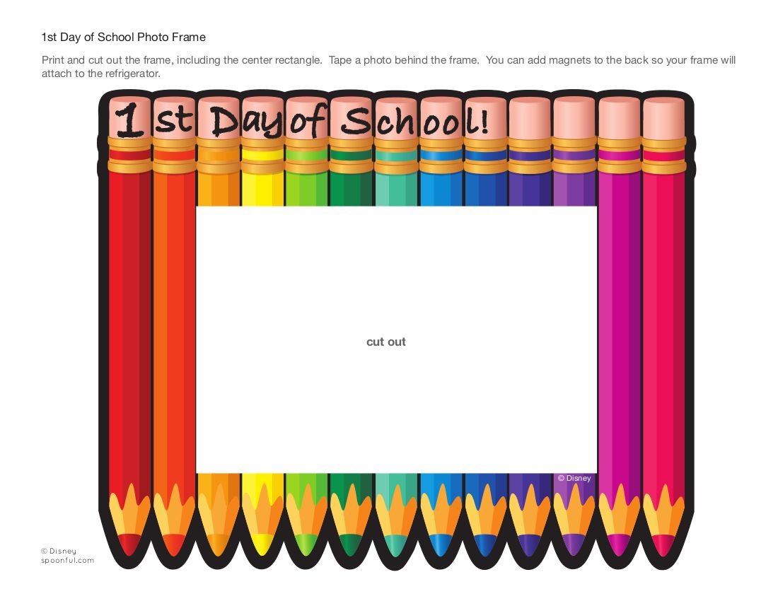 Preschool First Day Of School Wishes For First Day Of School