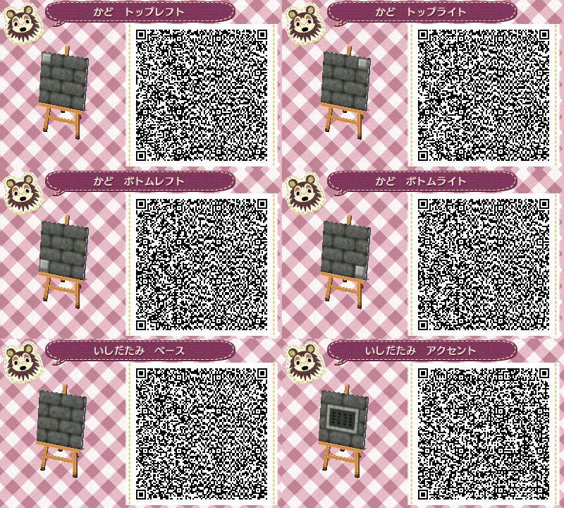 Animal Crossing New Leaf QR Code Paths Pattern New leaf