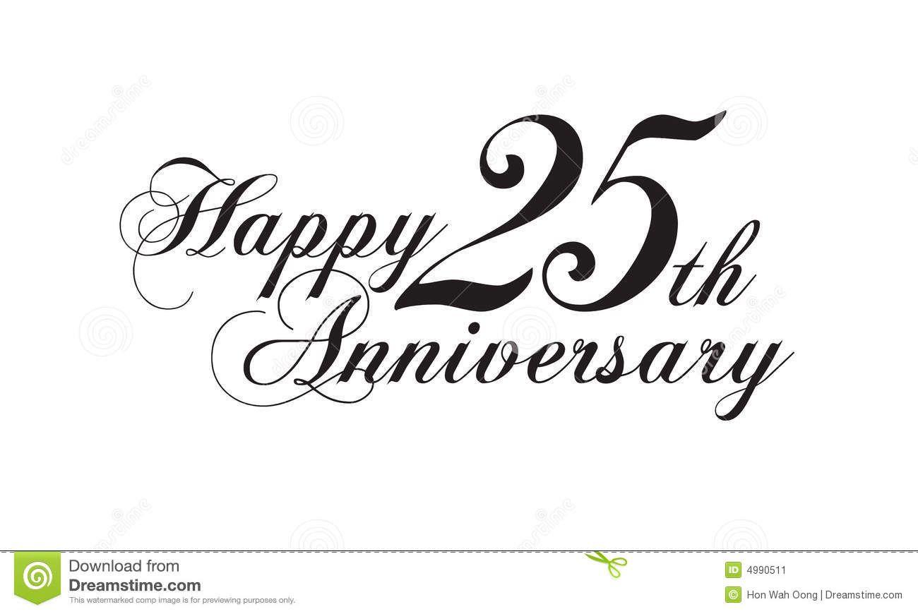 Free 25th Anniversary Clip Art