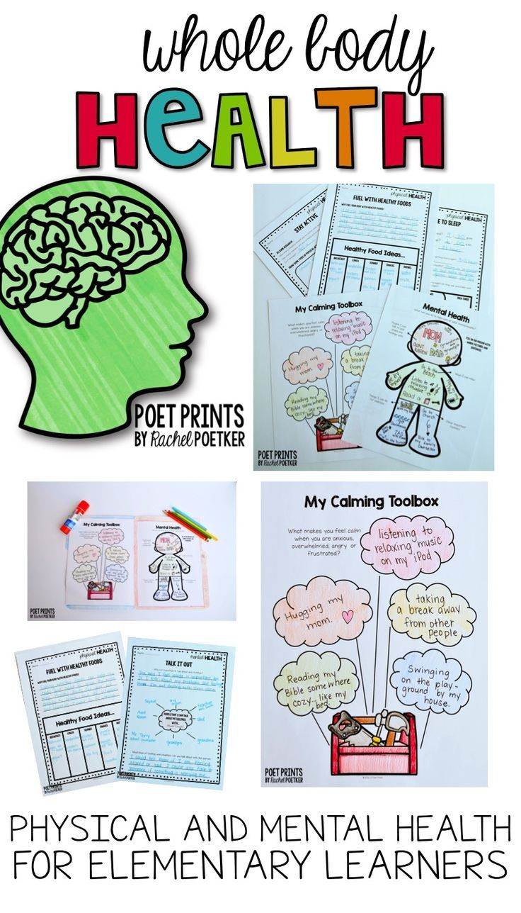 Mental and Physical Health for Elementary Mental health