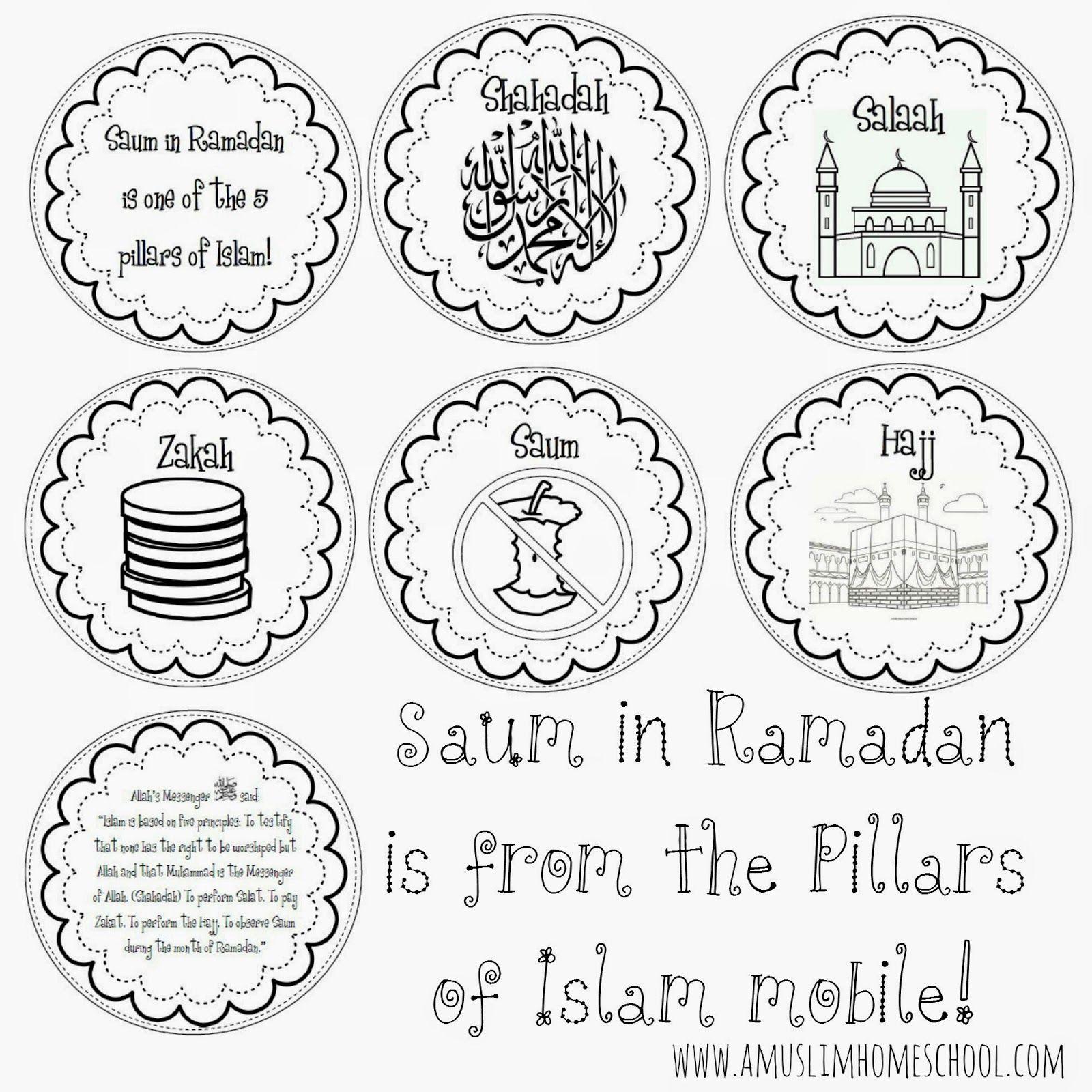 Five Pillars Of Islam Clip Art Cliparts