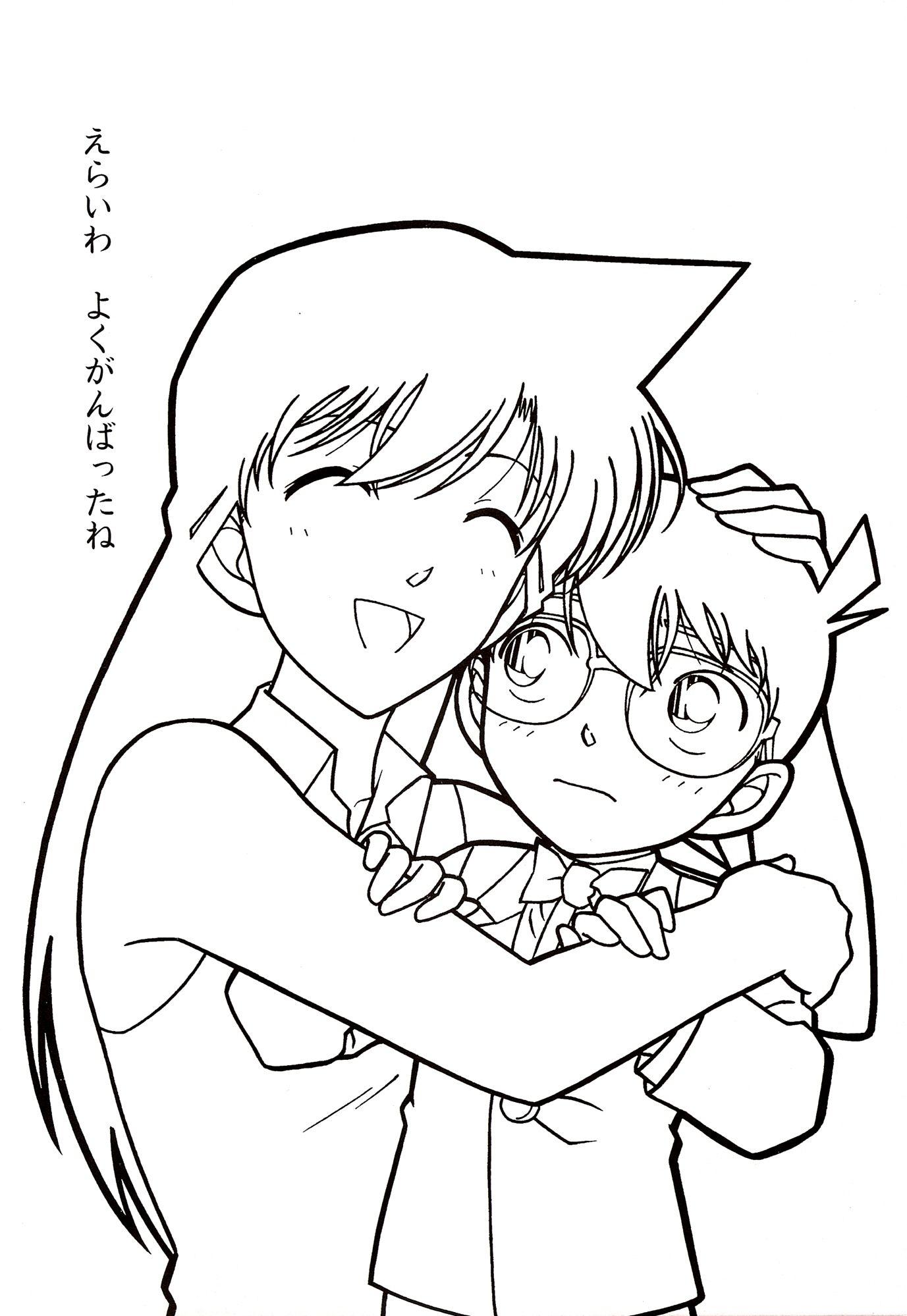 Detective Conan Shinichi Coloring Coloring Pages