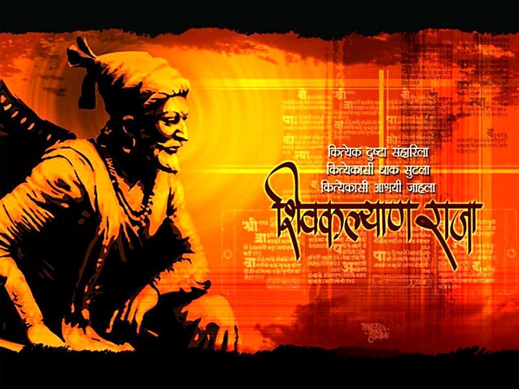 Best Shivaji Maharaj Wallpaper Free Download Shivaji