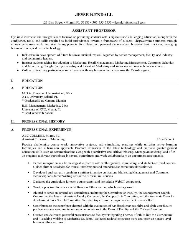 education assistant professor resume template