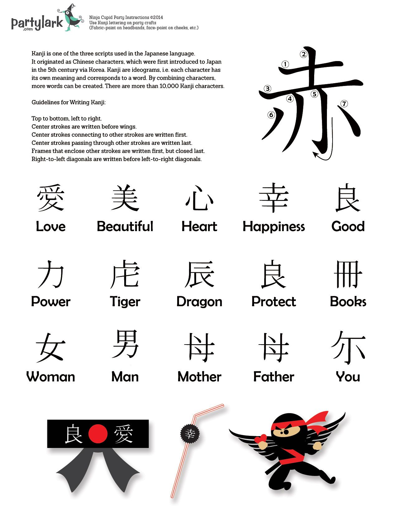 A Ninja Cupid Themed Twist The Classroom Valentine Party Use This Key To Draw Japanese Kanji