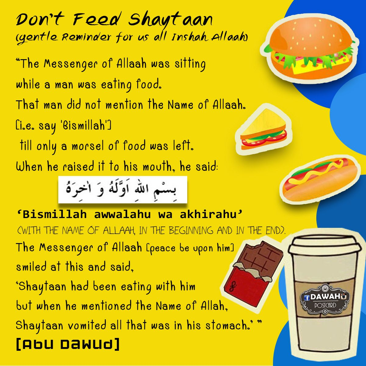 Images About Islamic Stu S