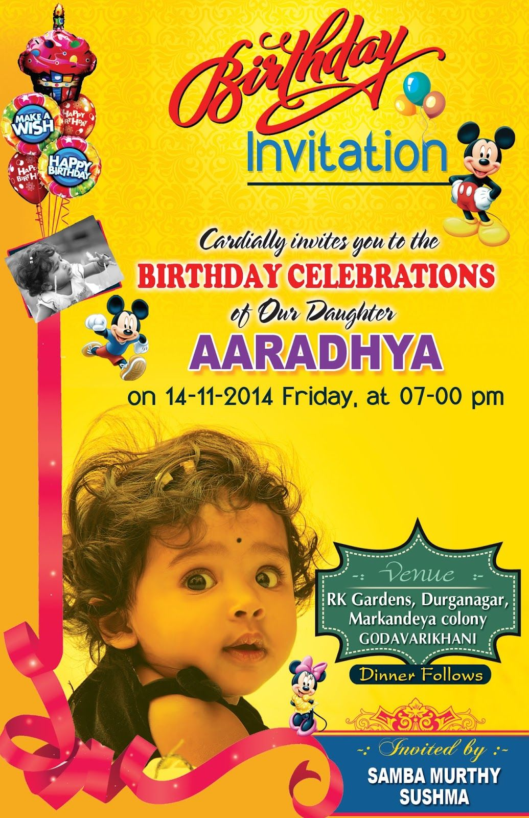 birthdayinvitationcardpsdtemplatefree Birthday