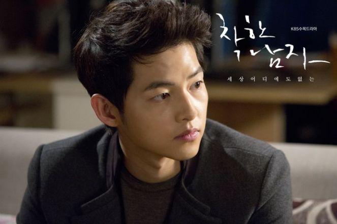 ผลการค้นหารูปภาพสำหรับ song joong ki innocent man