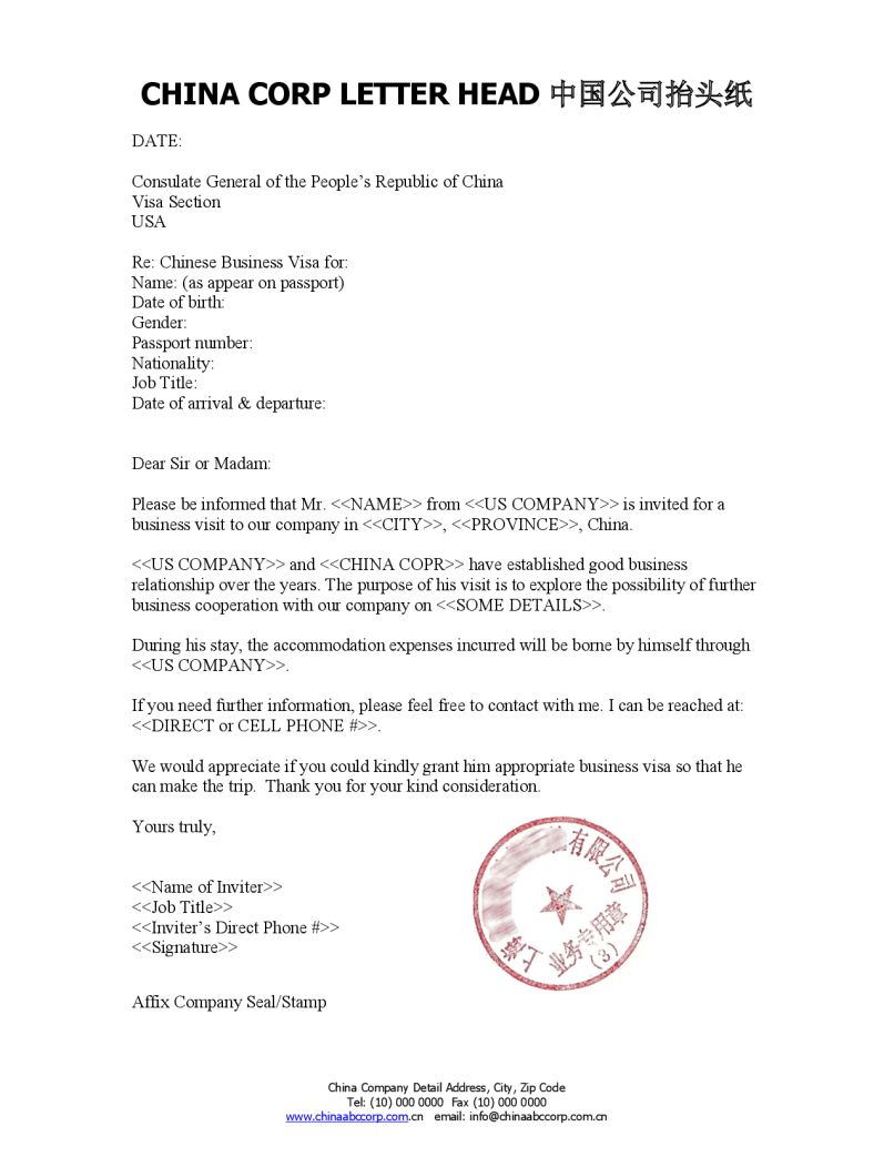 Visa invitation letter format for china invitationjpg format invitation letter for business visa to china lettervisa stopboris Image collections