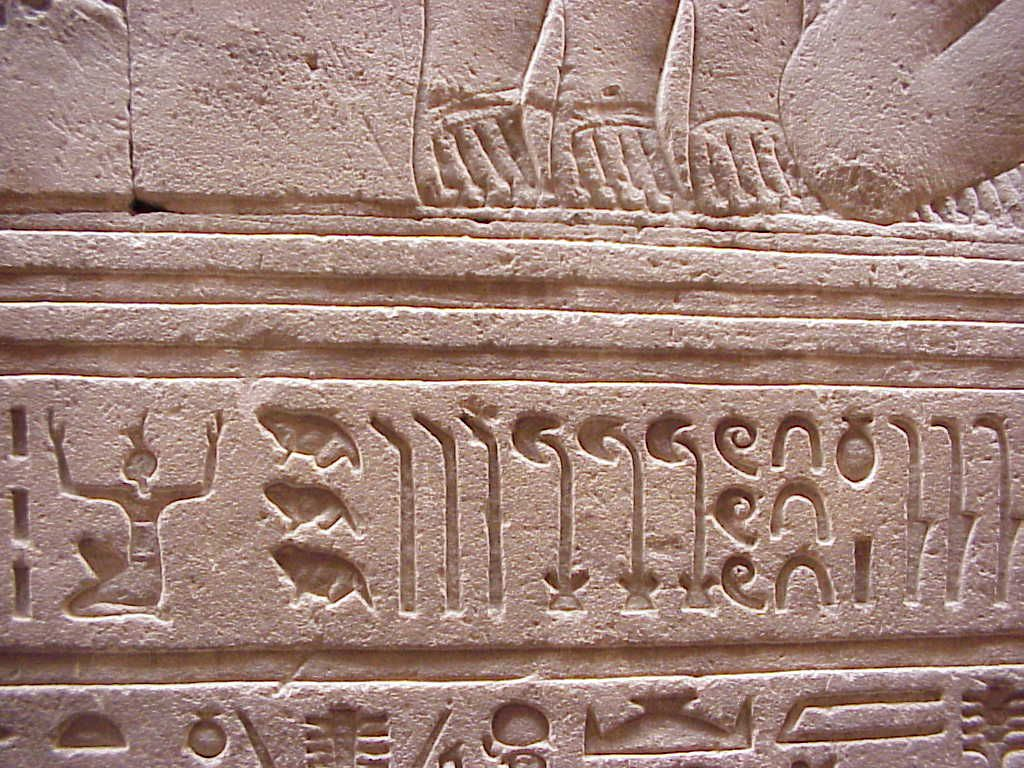 Egyptian Numerals