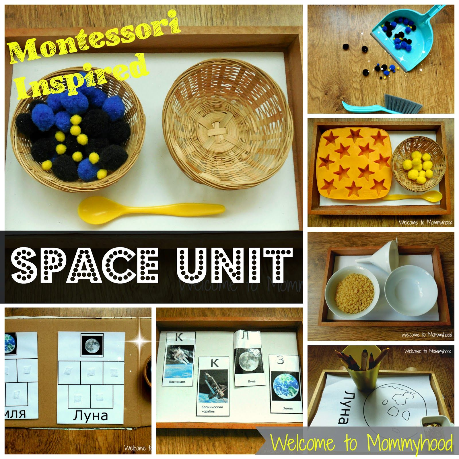 Science Activities For Toddlers Mini Astronomy Unit With