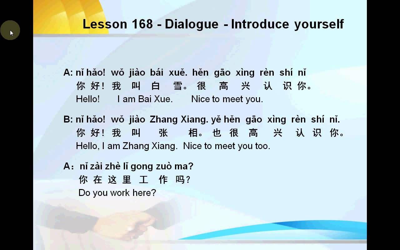 Contoh Dialogue Introduce Myself