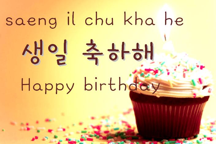 Happy birthday Learn Common Korean Phrases Korean