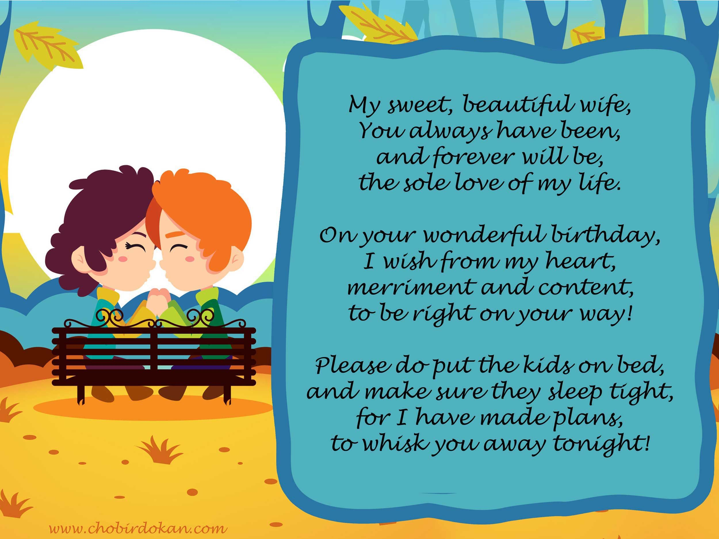 happy birthday love poems for her birthday messages