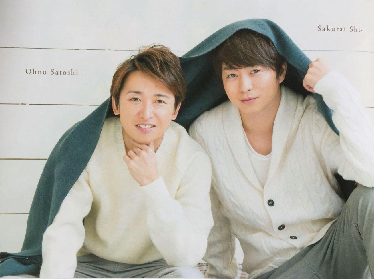 Image result for 大野智 櫻井翔
