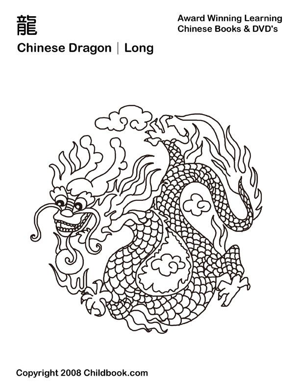 1000 images about chinese colouring pages on pinterest chinese