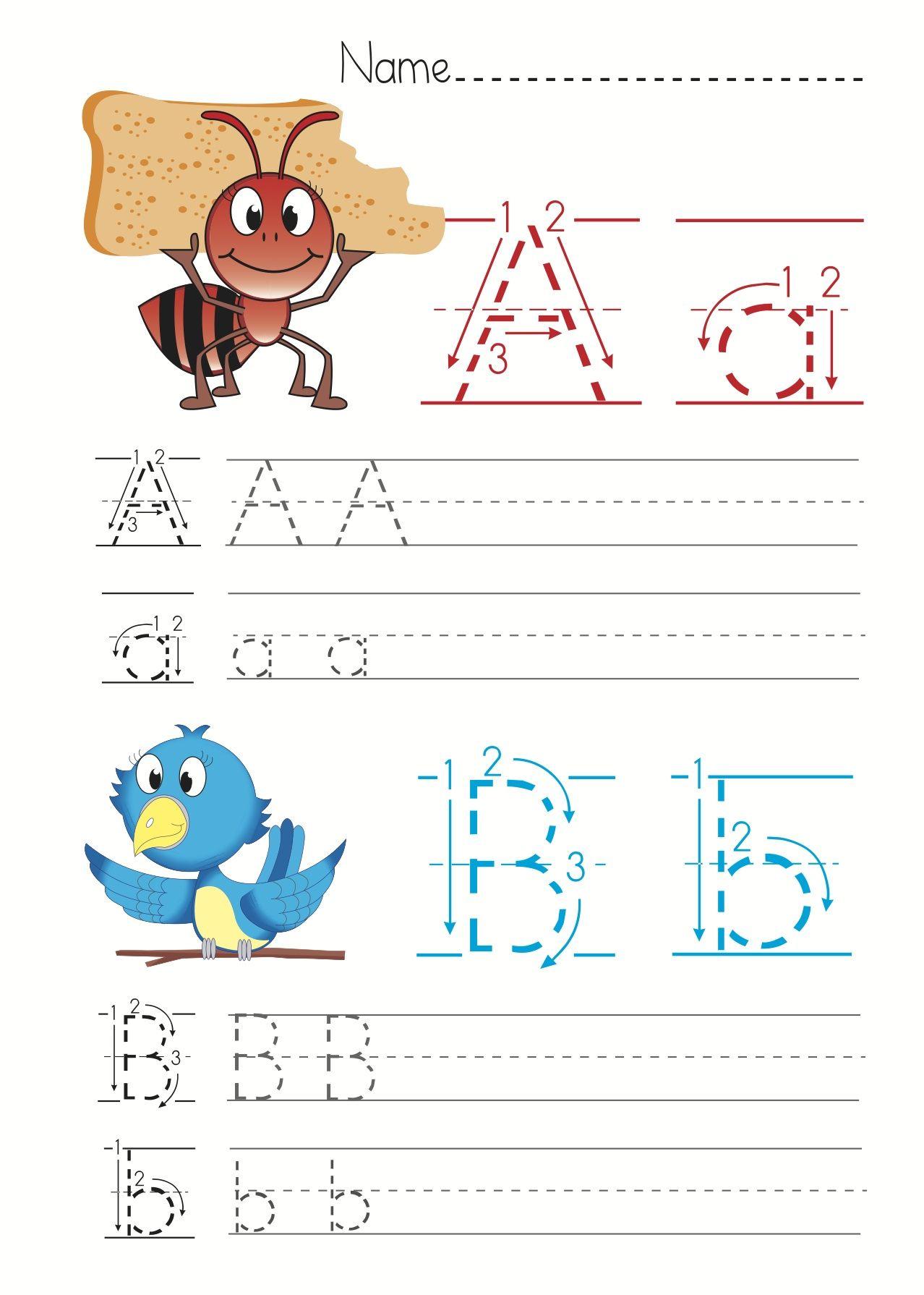 123 Alphabet Worksheet