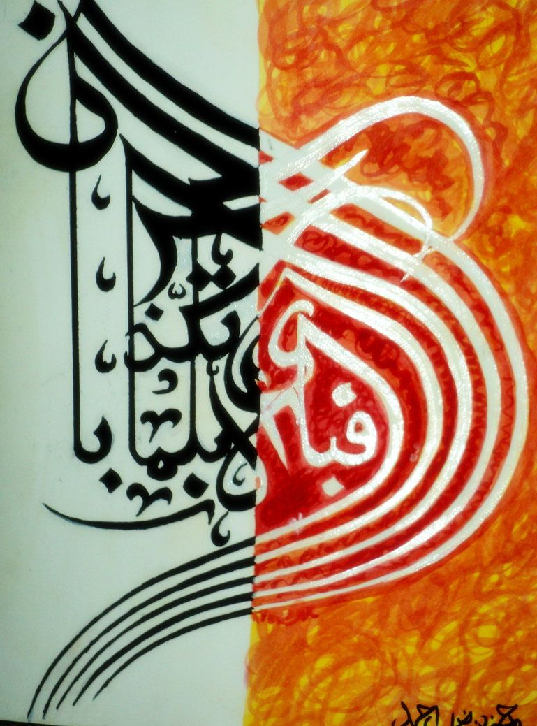 islamic calligraphy wallpaper hd - wallpapersafari | خط