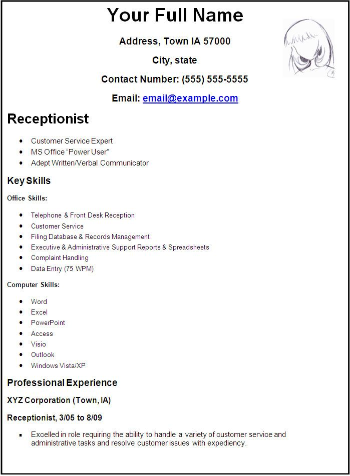 Reception Resume Objective. resume cover letter medical office ...