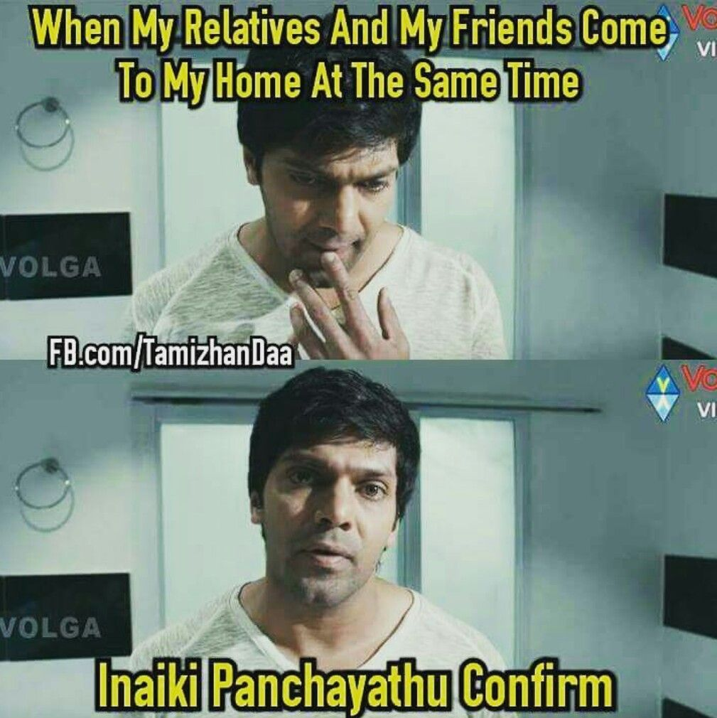 Exactly!! SANGU thaan Movie Songs and Quotes Pinterest