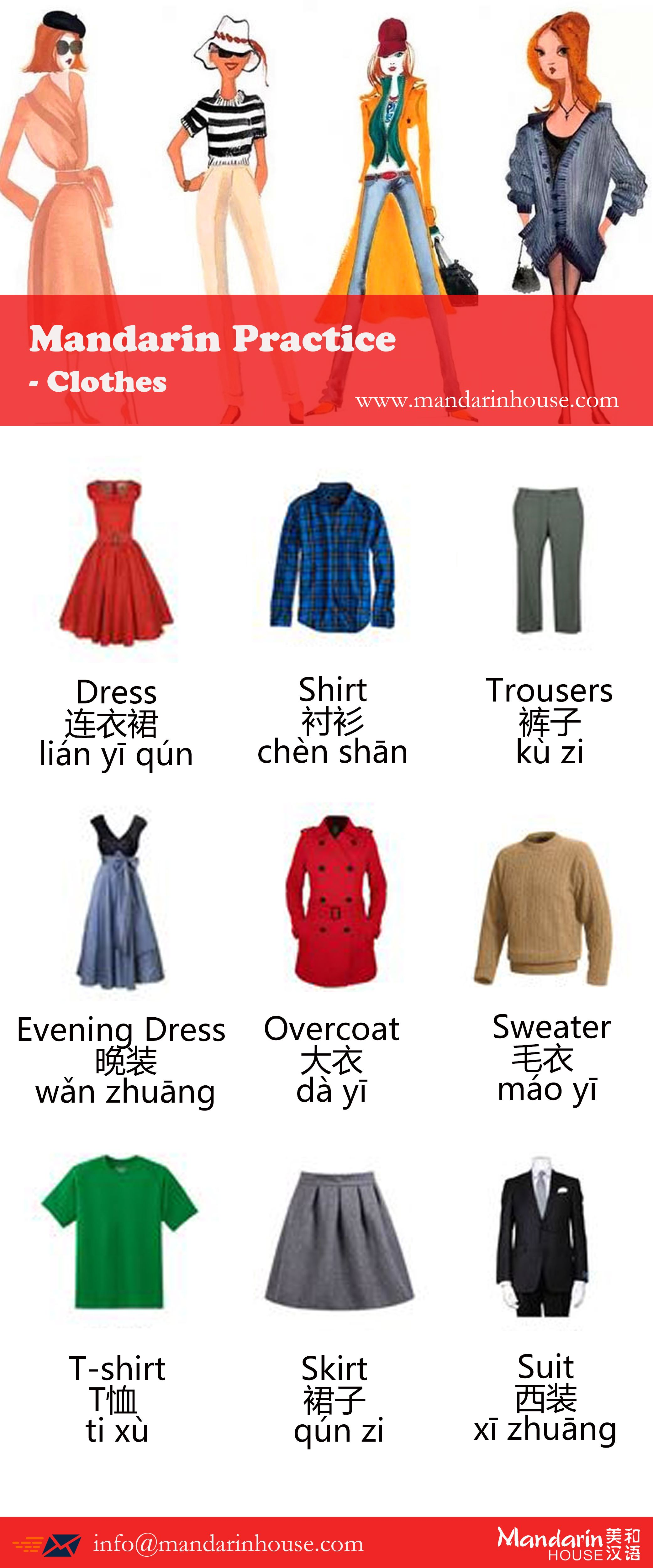 Clothes In Chineser More Info Please Contact Sophia