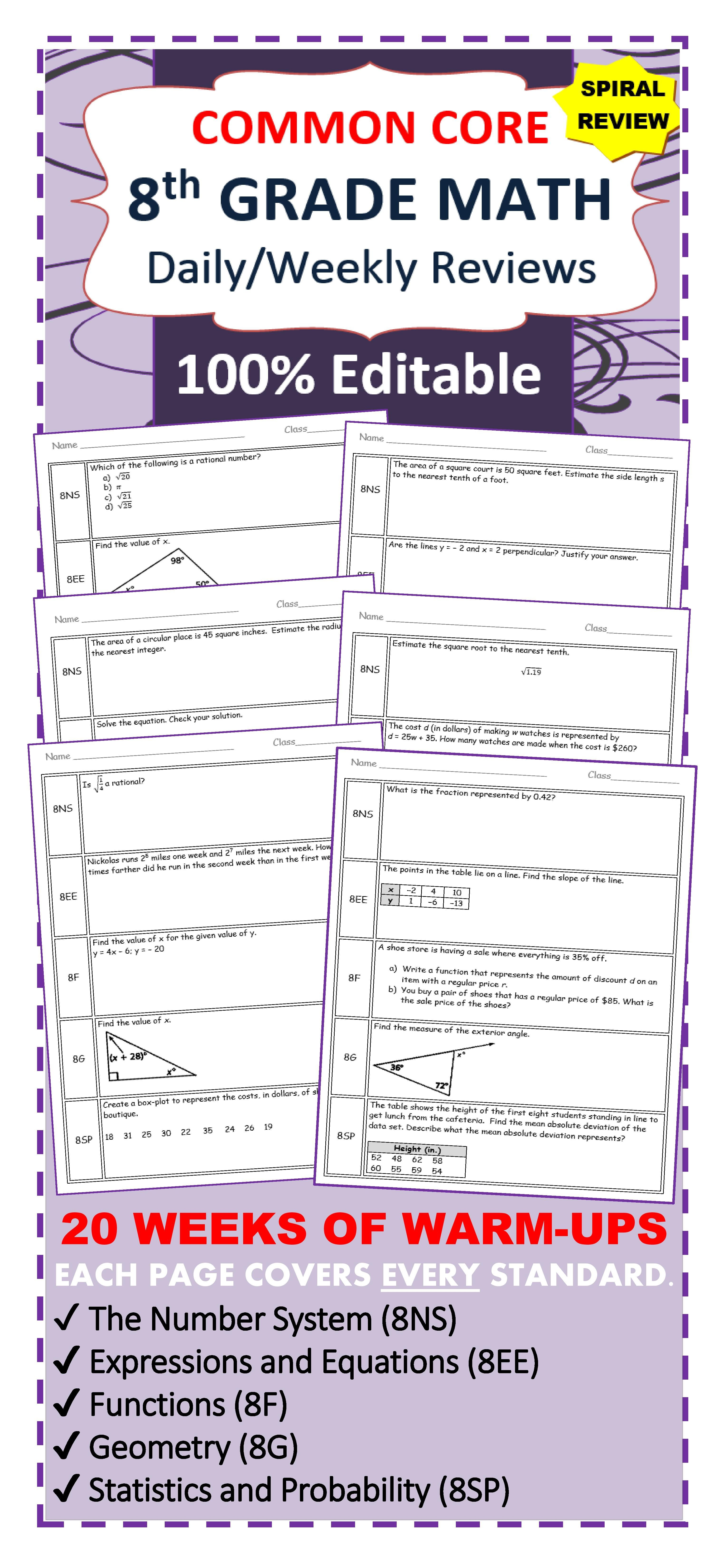 8th Grade Daily Weekly Spiral Math Review Common Core