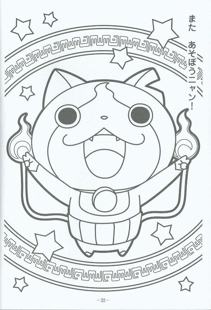 watch yo jibanyan kai coloring pages  coloring page