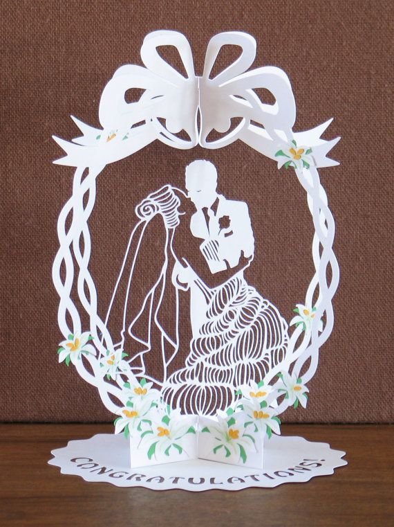 3D Pop Up Wedding Card, A5 Custom Wedding