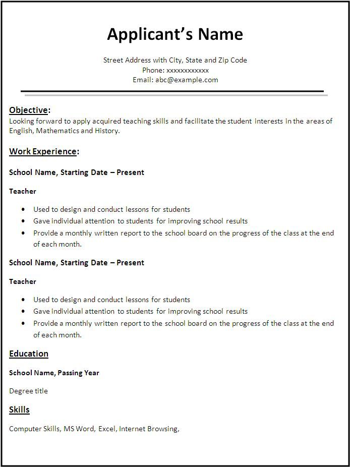 Resume Buzz Words For Teachers buzz words for teacher resumes – Resume Words for Teachers