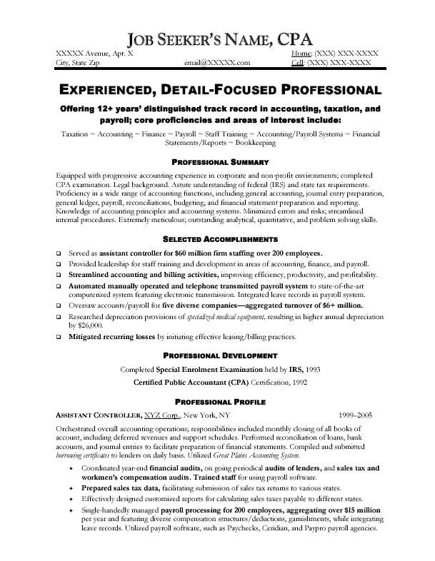 accounting resume and free samples on pinterest