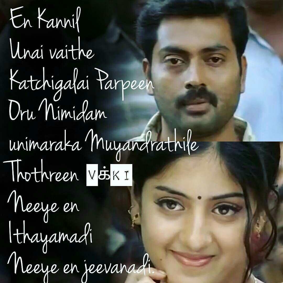 nenjirukkum varai Tamil song's lyrics Pinterest Best