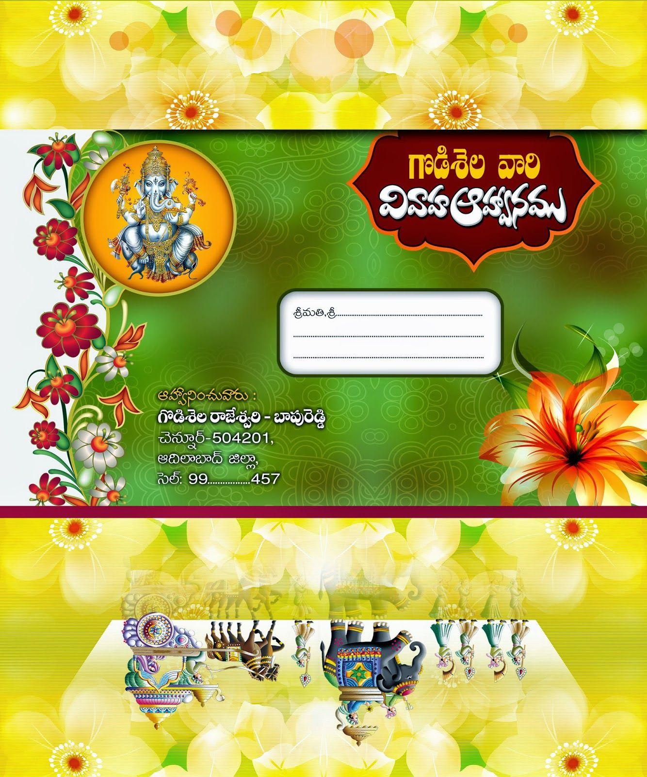 Cover_2 Wedding designs Pinterest Wedding card