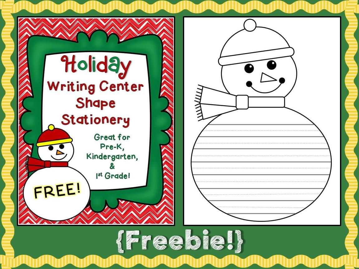 Freebie Pre K 1st Winter Christmas Shape Stationery