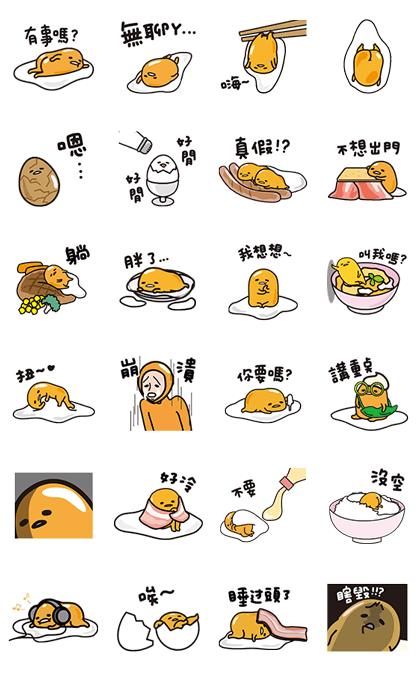 cute line stickers Google Search Emoji Pinterest