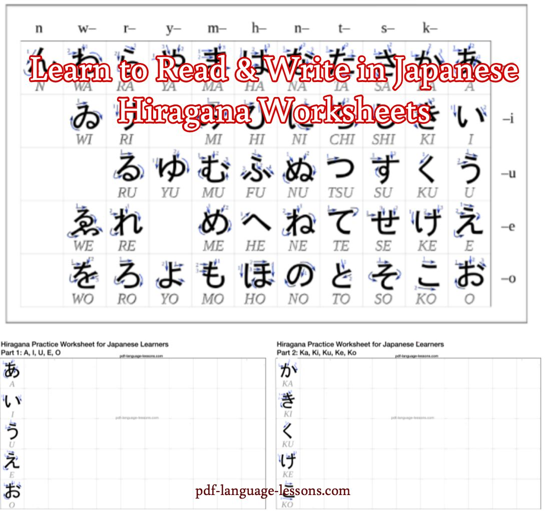 Worksheet Japanese Worksheets Grass Fedjp Worksheet Study Site