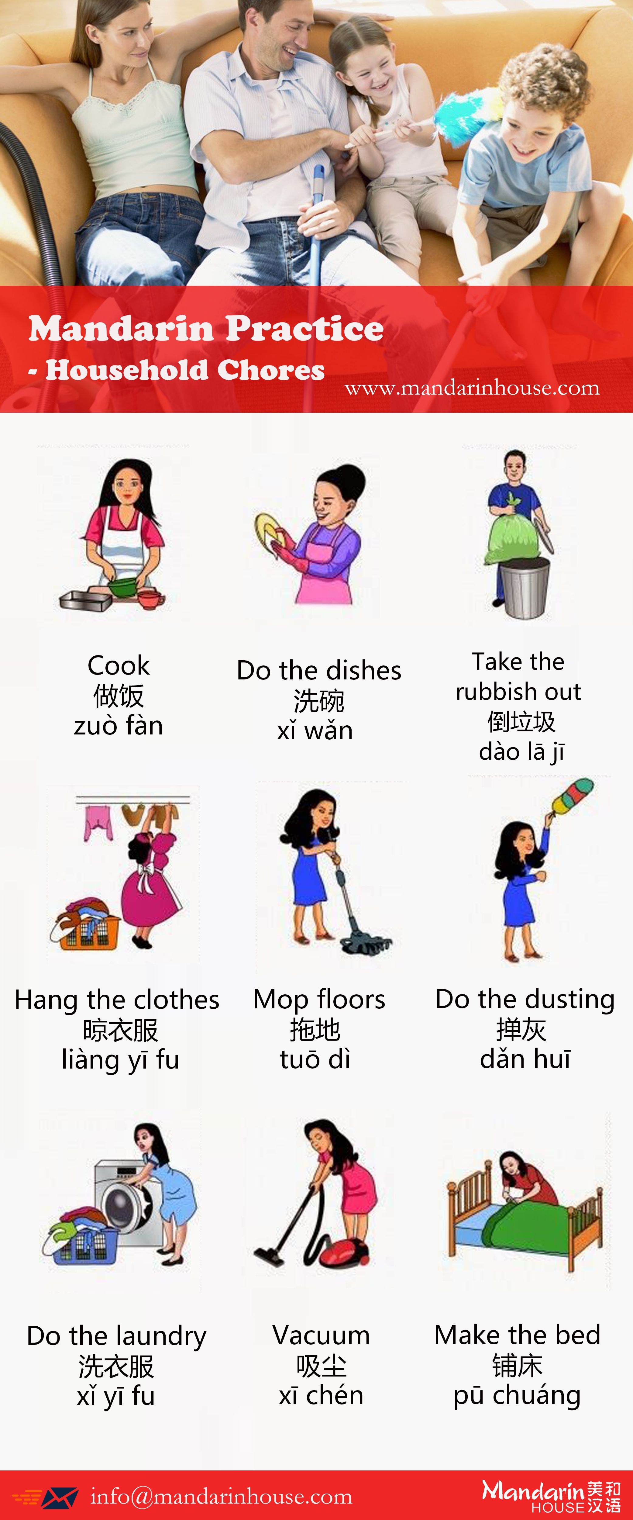 House Chores In Chinese R More Info Please Contact