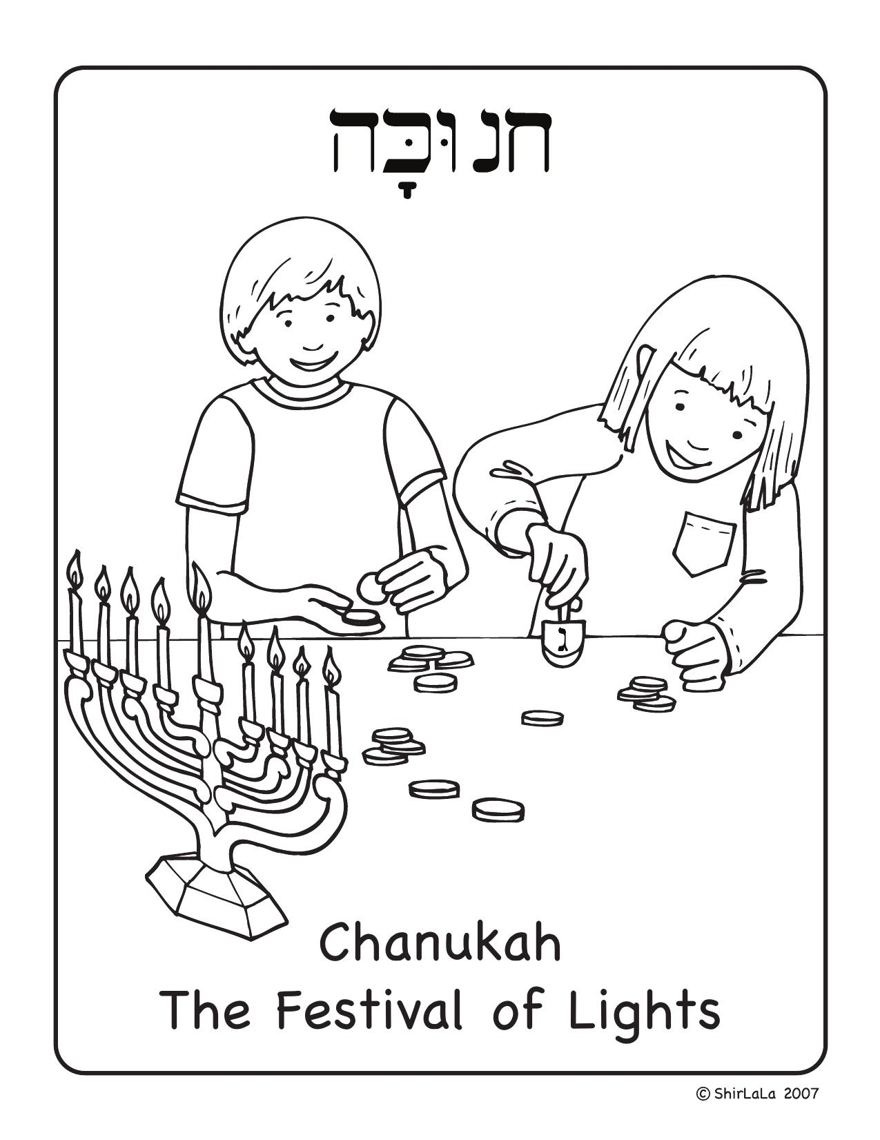 Chanukah Coloring Page for Chanukah on Blog Sameach