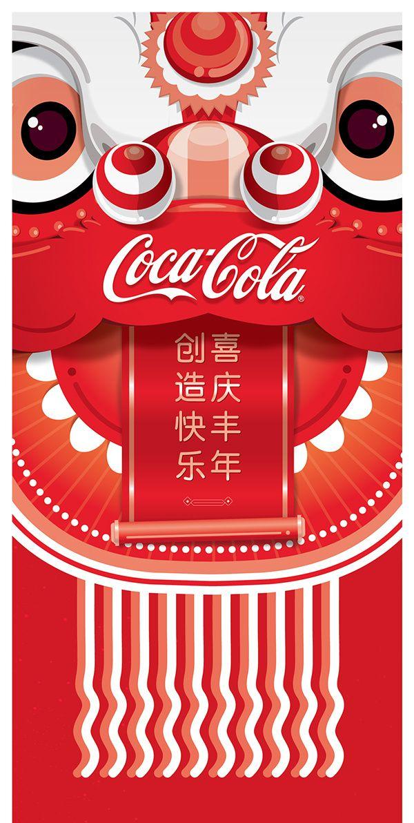 publicidad Diseño Gráfico Pinterest Coca Cola