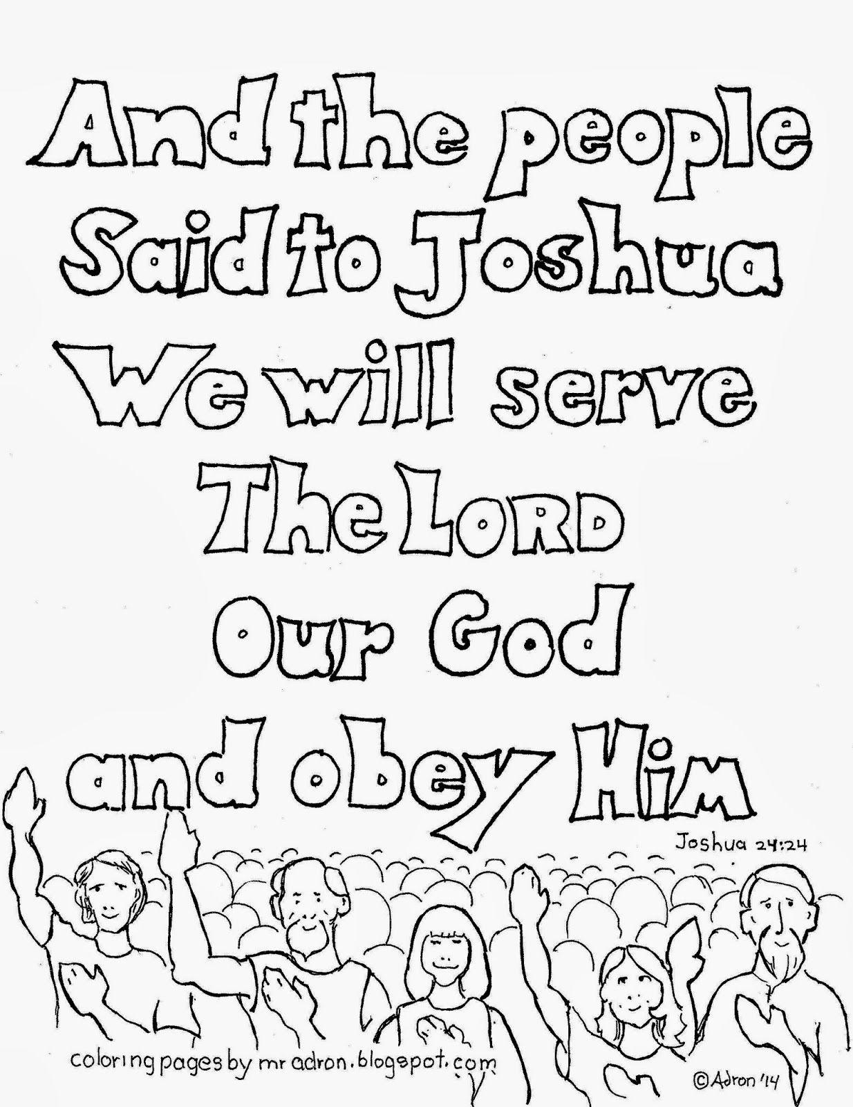 Coloring Pages For Kids By Mr Adron We Will Serve The Lord Free Kid S Coloring Page