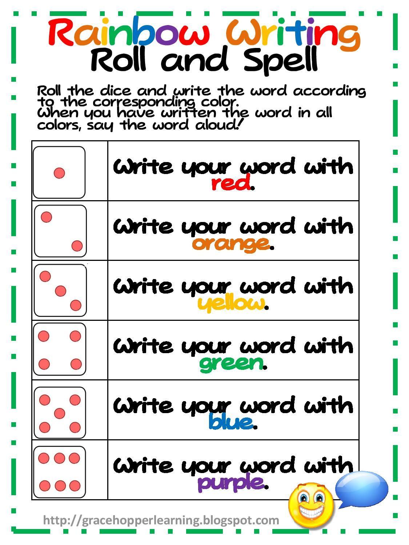 Rainbow Worksheets