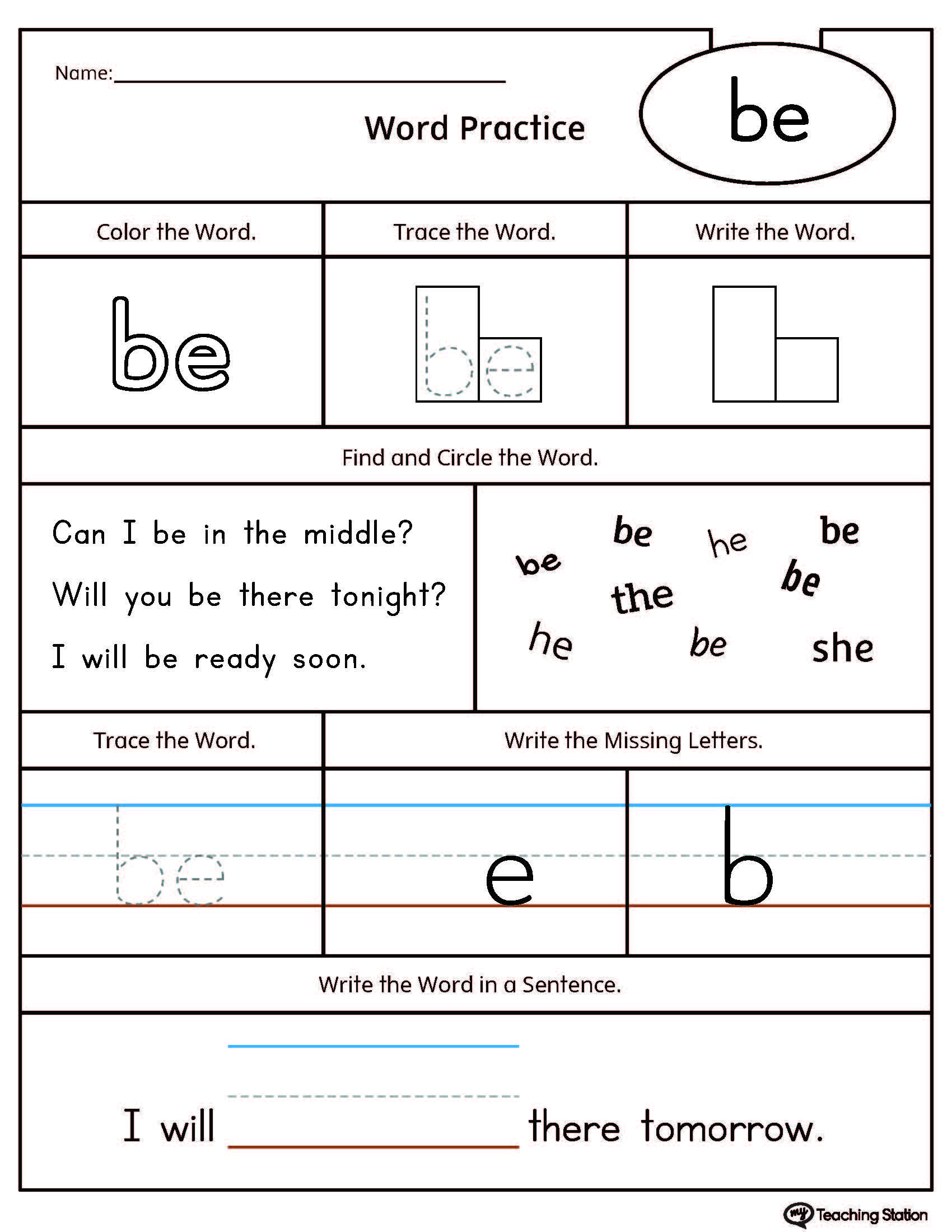 High Frequency Word Be Printable Worksheet