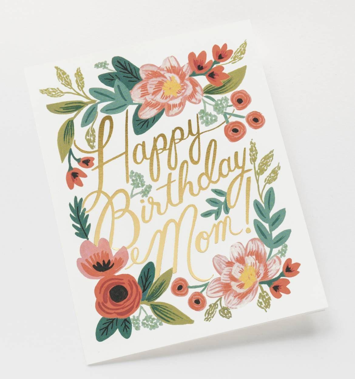 Happy Birthday Mom Single Folded Card & Matching Envelope