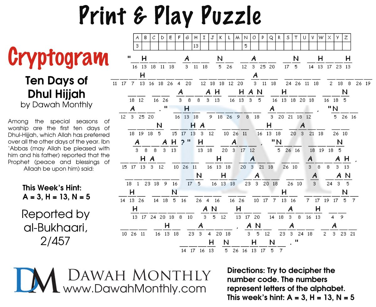 Print And Play Puzzle