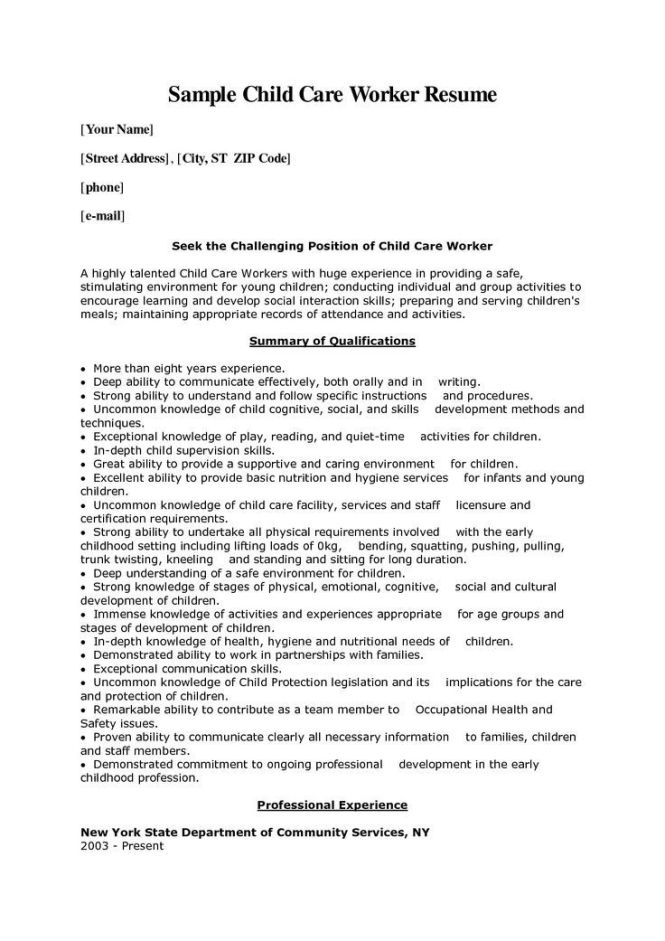 child care resume sample jobresumesample 1157