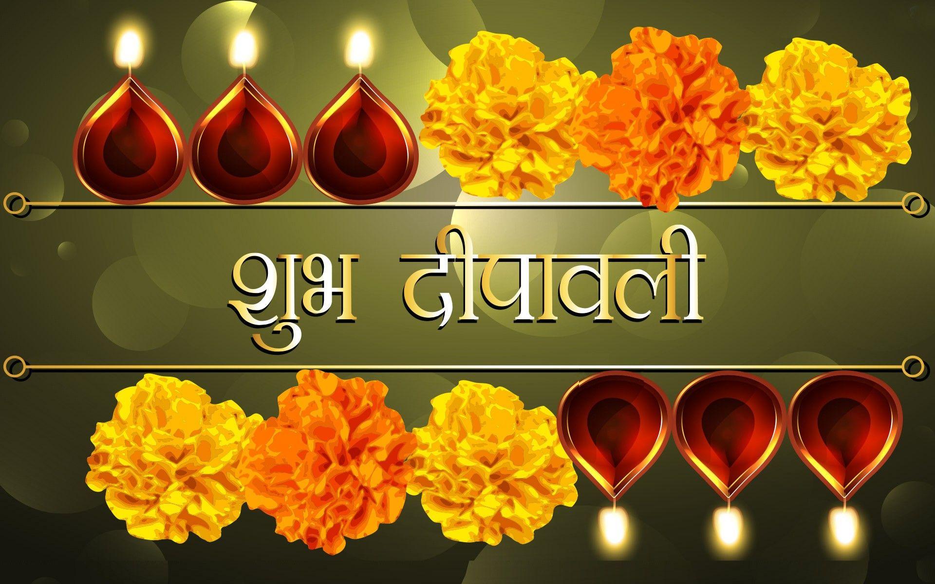 Shubh Deepawali 2015 Download Free Hindi Images http