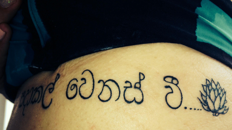 Sinhala tattoo, Sri Lanka Ink Pinterest Sri lanka