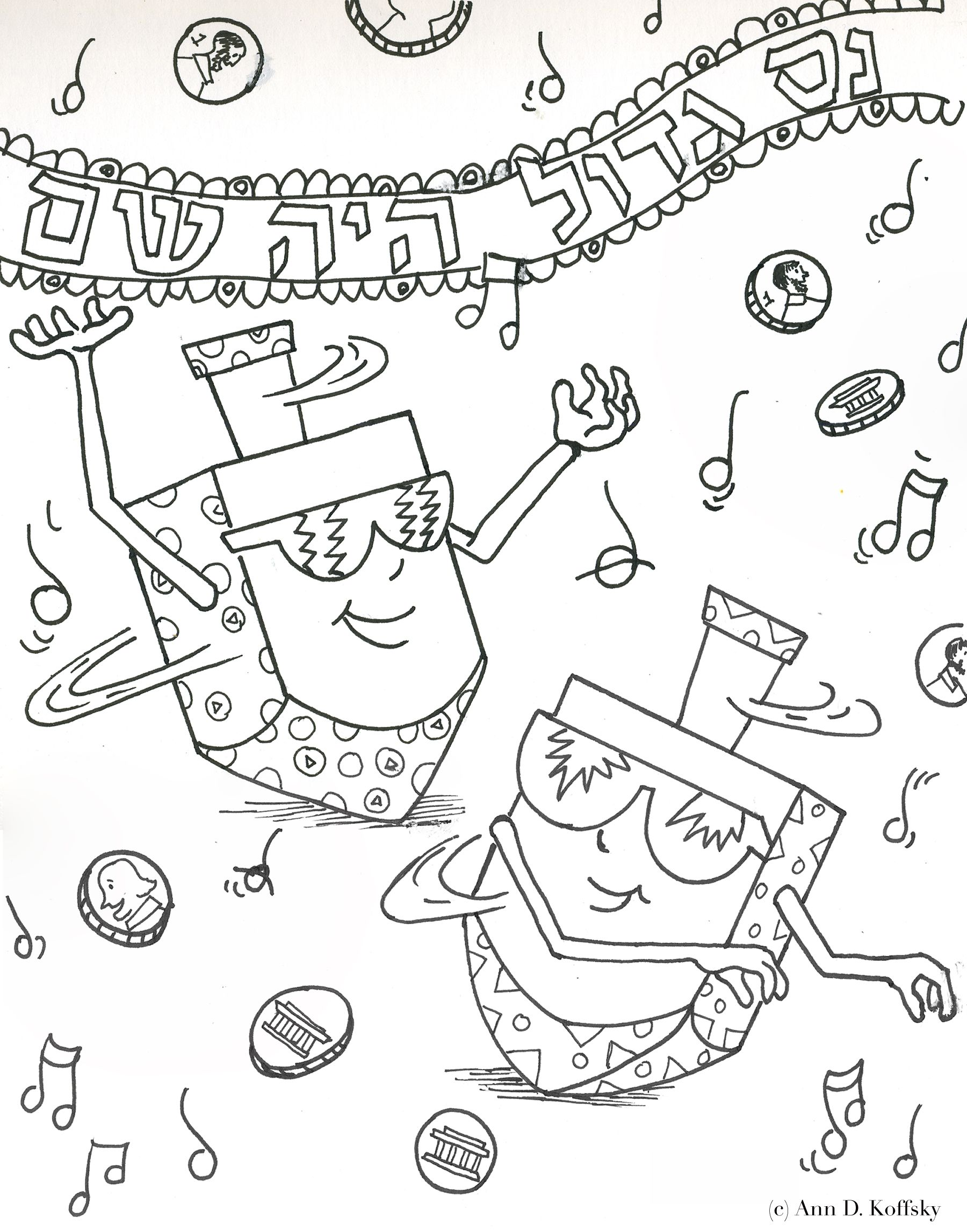 Lots of cute coloring pages for Hannukah, Passover, Purim