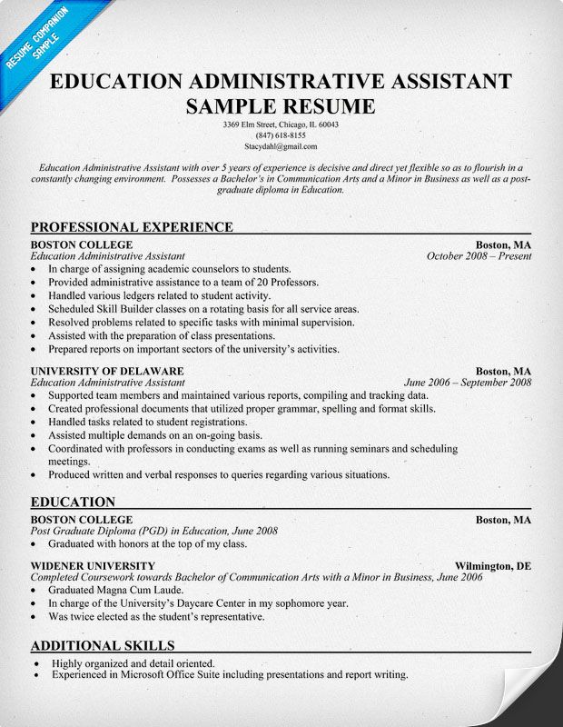 administrative assistant resume template free resume example